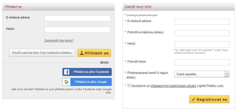 Registrace na Lightinthebox je velmi jednoduchou a intuitivní záležitostí.