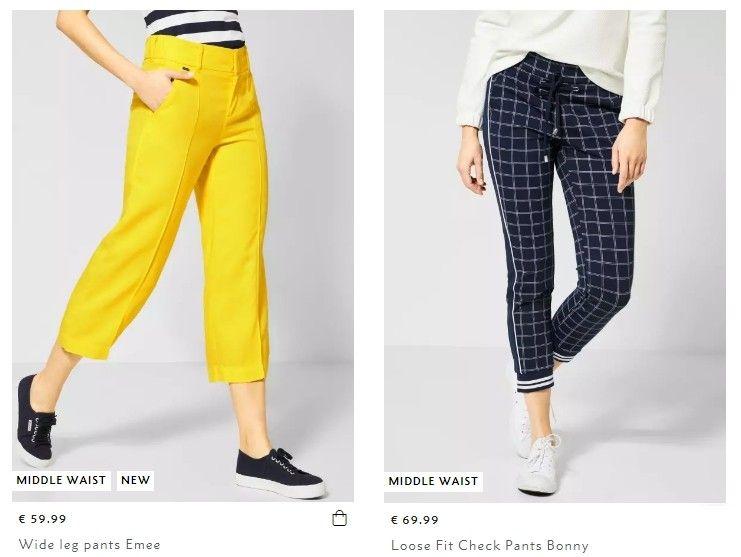 V nabídce jsou volnější kalhoty či oblíbené a trendy upnuté kalhoty s vysokým pasem.