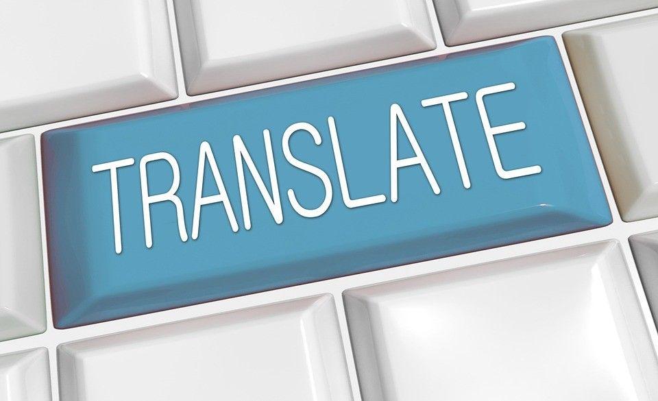 Nákupy na eBay v češtině jsou v současnosti možné díky překladačům webových stránek.